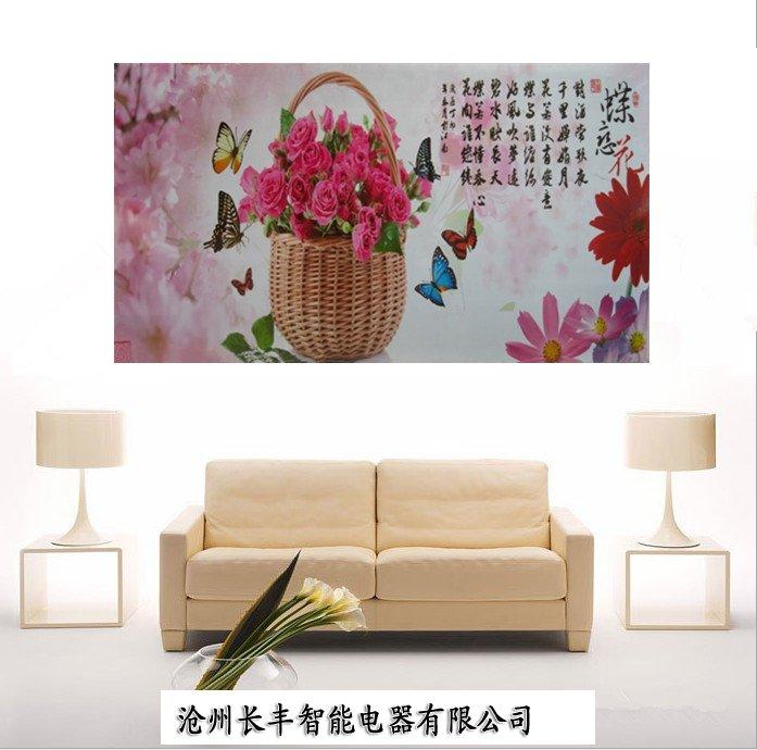 墙暖1400W蝶恋花