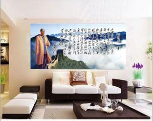 產品名稱︰牆(qiang)暖1400W沁園春